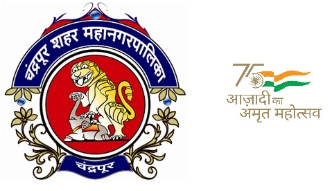 Image result for Chandrapur Mahanagarpalika logo